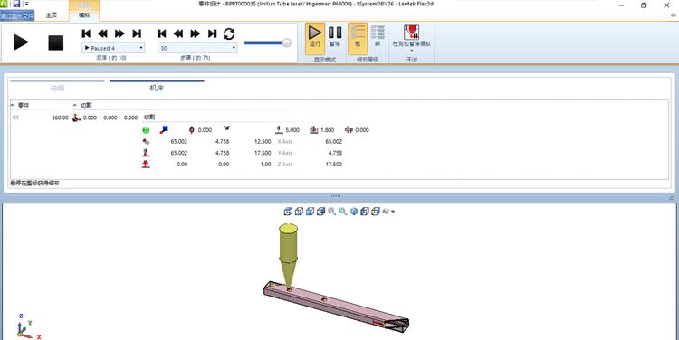 fiber laser tube cutter