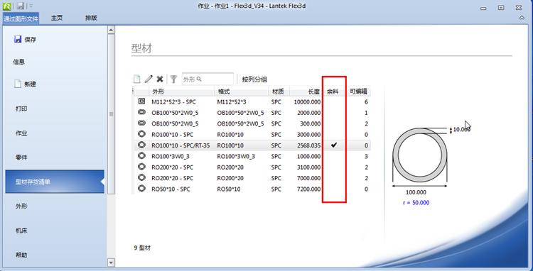 fiber laser pipe cutter price