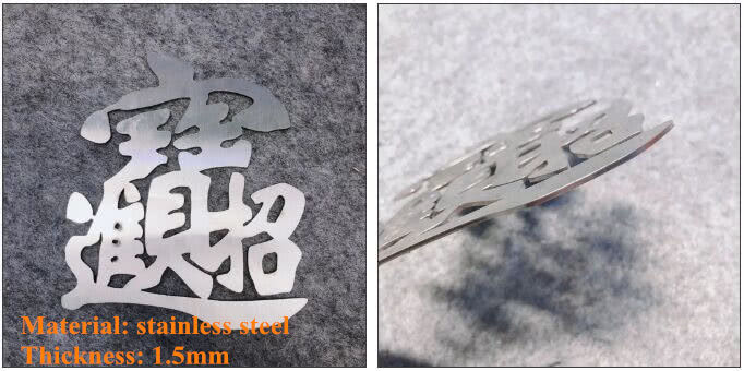 1.5mm stainless steel sheet cutting