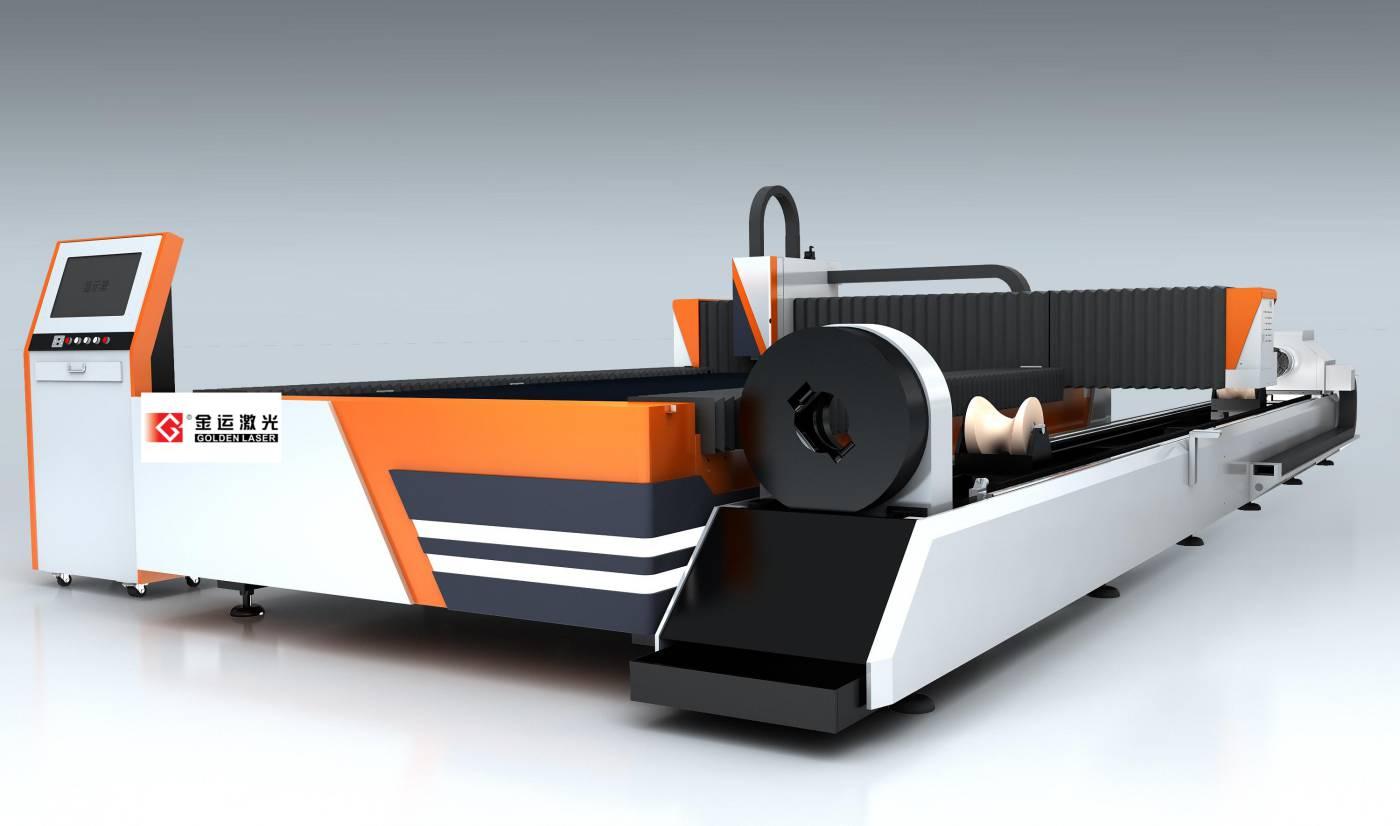 metal sheet and tube cutting machine