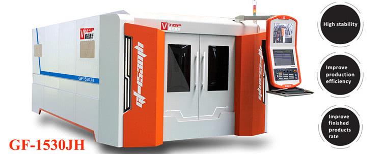 steel plate laser cutting machine