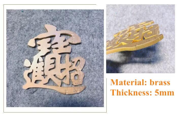 5mm brass sheet cutting