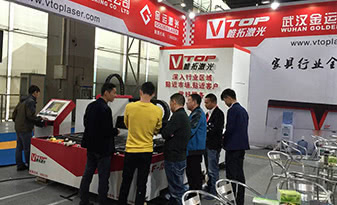 Guangzhou Exhibition in March 2016