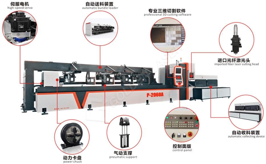 cnc fiber laser tube cutting machine