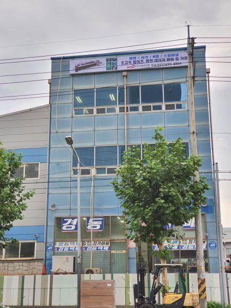 Goldn Laser Korea office