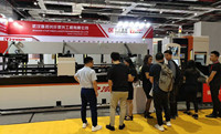 Shanghai International Furniture Machinery In September 2018