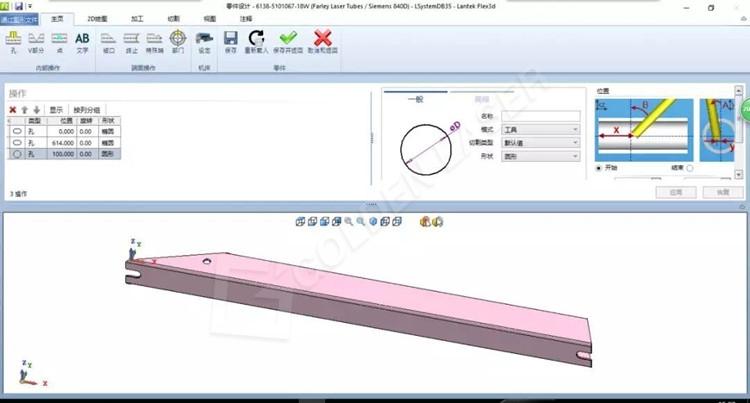 round tube laser cutting machine