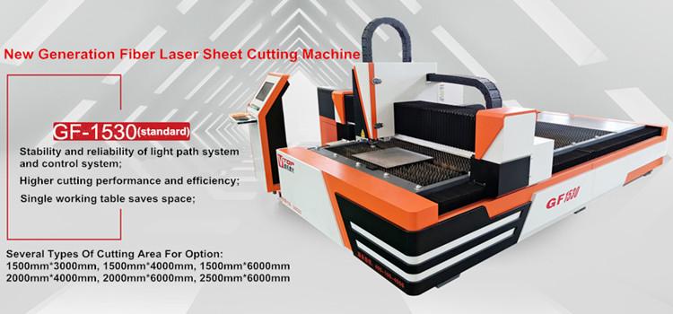 fiber laser cutting machine korea