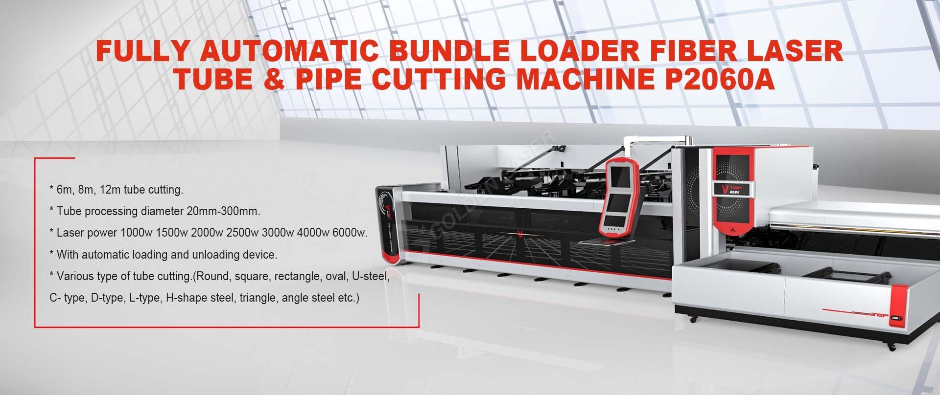 fiber laser cutting machine for tube and sheet