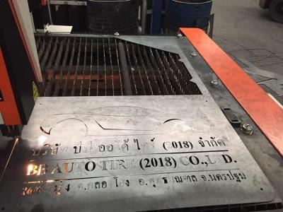 विज्ञापित धातु काटने