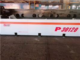 fiber-laser-pipe-cutter