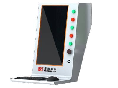 large screen operator