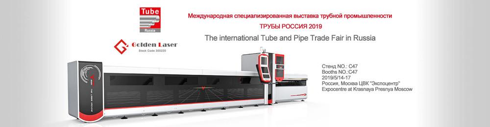 laser tube cutter russia