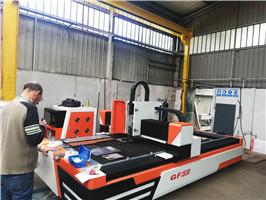 धातु लेजर काटने की मशीन
