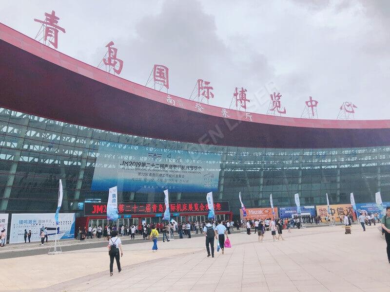 qingdao exhibition