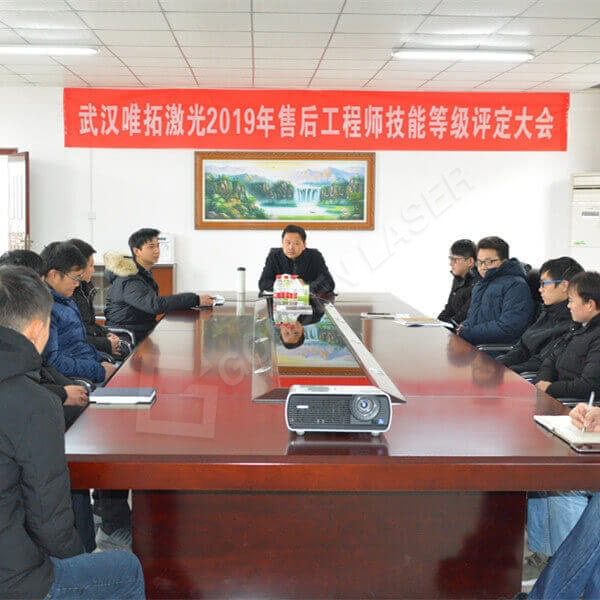 2019 Rating Evaluation Meeting of Golden Laser Service Engineers