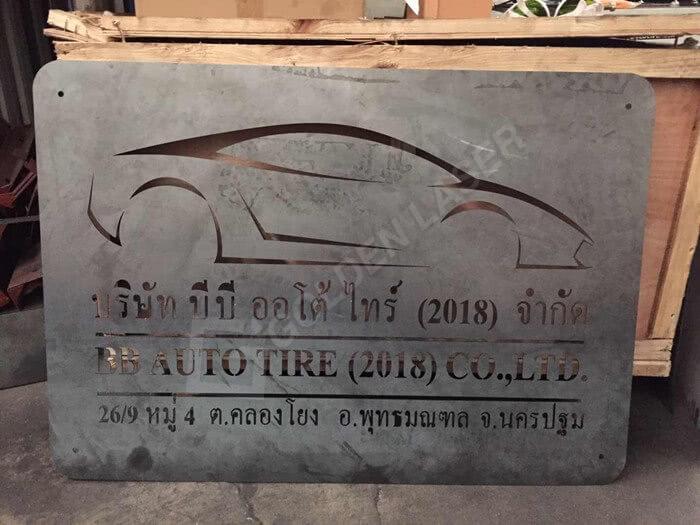स्टील लेजर कटर