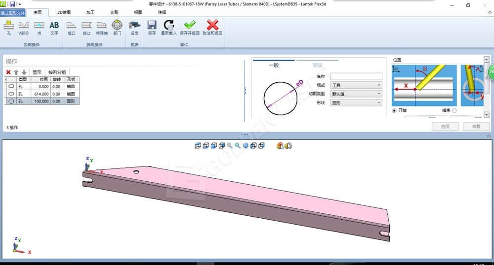 tube lantek software