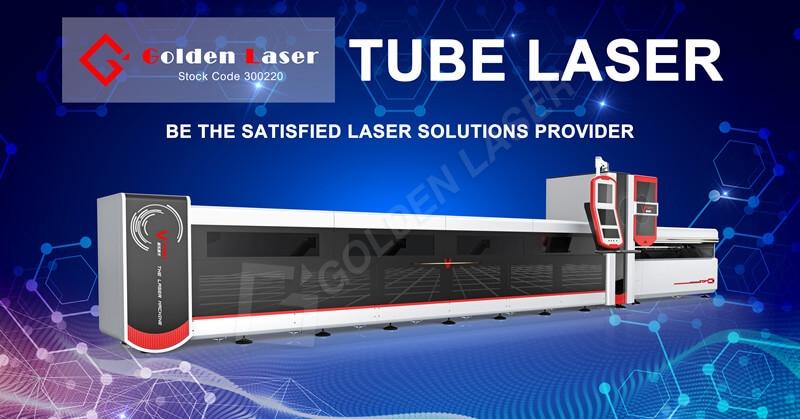 tube laser cutter EMO